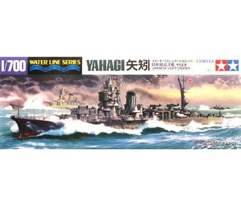 Tamiya Yahagi Light Cruiser (1/700)