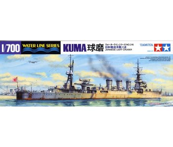 Tamiya Kuma Light Cruiser (1/700)