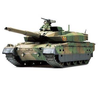 Tamiya 1/48 Jgsdf Type 10 Tank