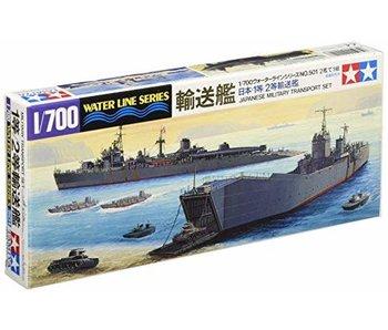 Tamiya Transport Ship (1/700)