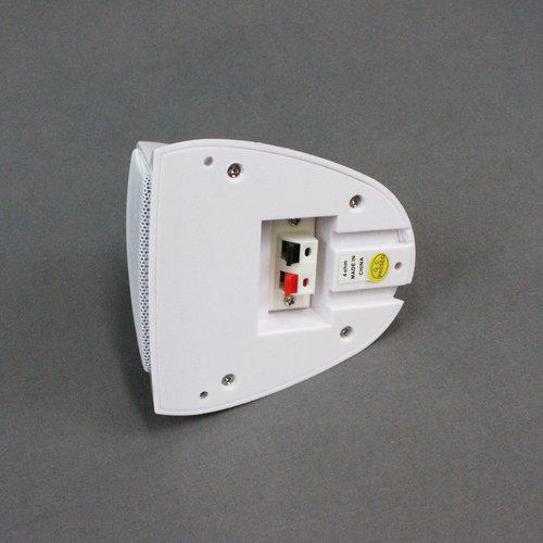 Pummell Drive White Mini Speaker