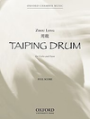 Oxford University Press Long, Z.: Taiping Drum (Violin and Piano)