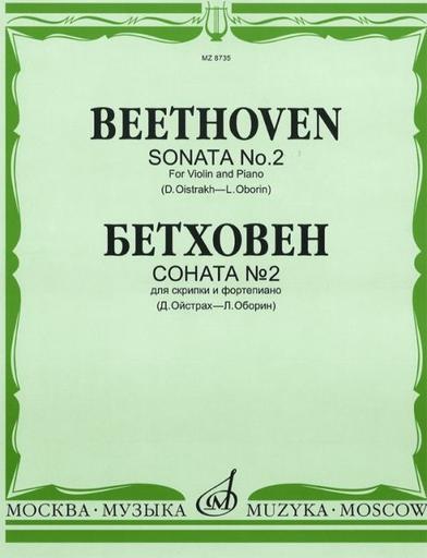 Beethoven, L.van (Oistrakh): Sonata Op. 12 No.2 (Violin & Piano)