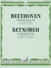 Beethoven, L.van (Oistrakh): Sonata #10 (Violin & Piano)