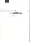Oxford University Press Long, Z.: Spirit of Chimes (violin, cello, and piano)
