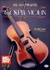 Guest, Bill: Gospel Violin (violin & piano)