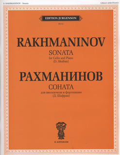 Edition Jurgenson Rachmaninoff (Shafran): Sonata, Op. 19 (cello & piano)