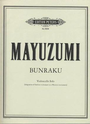 Mayuzumi: Bunraku (cello)