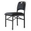 AdjustRite folding cello chair, regular