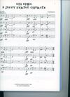 Egilsson, Arni: Get Down! (string quartet) score