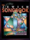 HAL LEONARD Pasternak, Velvel: The International Jewish Songbook (violin, lyrics, chords, CD) Tara Publications