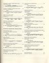 HAL LEONARD Best/Mengler (ed.): Easy Cello Studies, Vol. 1 (cello)
