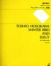 HAL LEONARD Hosokawa, Toshio: Winter Bird and Elegy for Violin Solo