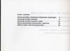 HAL LEONARD Pieces for Cello Solo: Schnittke, Knaifel, Wustin, Manssurjan, Vasks