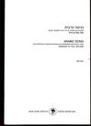 Carl Fischer Ben-Haim, Paul: Arabic Song 1956 (violin & piano)