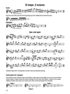 Oxford University Press Blackwell, K.&D.: Fiddle Time Scales, Book 2 (violin)