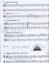 HAL LEONARD Allen, M., Gillespie, R., & Hayes, P.T.: Essential Elements, Bk.2 (violin)