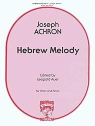 Carl Fischer Achron, Joseph (Auer): Hebrew Melody (violin & piano)