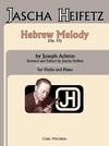 Carl Fischer Achron, Joseph (Heifetz): Hebrew Melody, Op.33 (violin & piano)