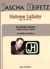 Carl Fischer Achron, Joseph: Hebrew Lullaby Op 35 No.2 (violin & piano)