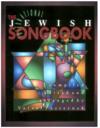 HAL LEONARD Pasternak, Velvel: The International Jewish Fakebook (violin, lyrics, chords, CD) Tara Publications