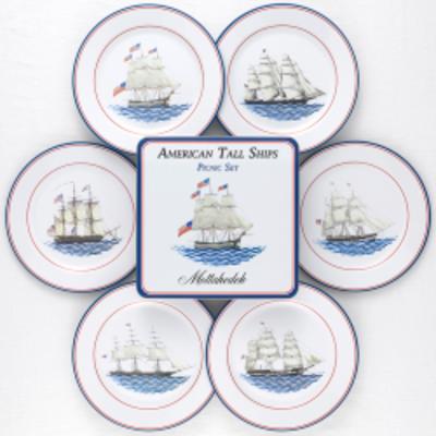 Mottahedeh Mottahedeh American Ships Picnic Set