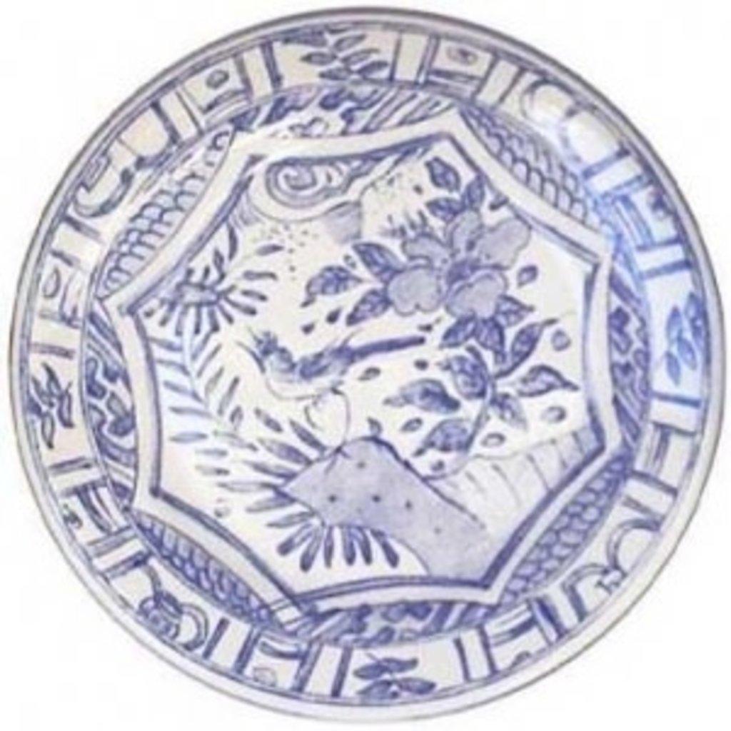 Gien France Gien Oiseau Bleu Dessert Plate