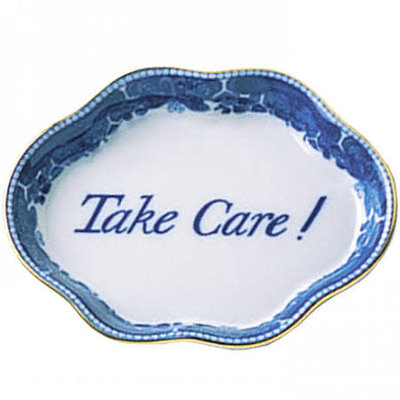 "Mottahedeh Mottahedeh ""Take Care"" Verse Tray"