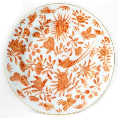Mottahedeh Mottahedeh Sacred Bird & Butterfly Dessert Plate