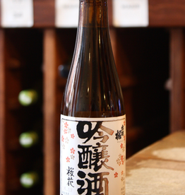 Sake Dewazakura Oka Ginjo Sake, 'Cherry Bouquet' - Japan (300ml)