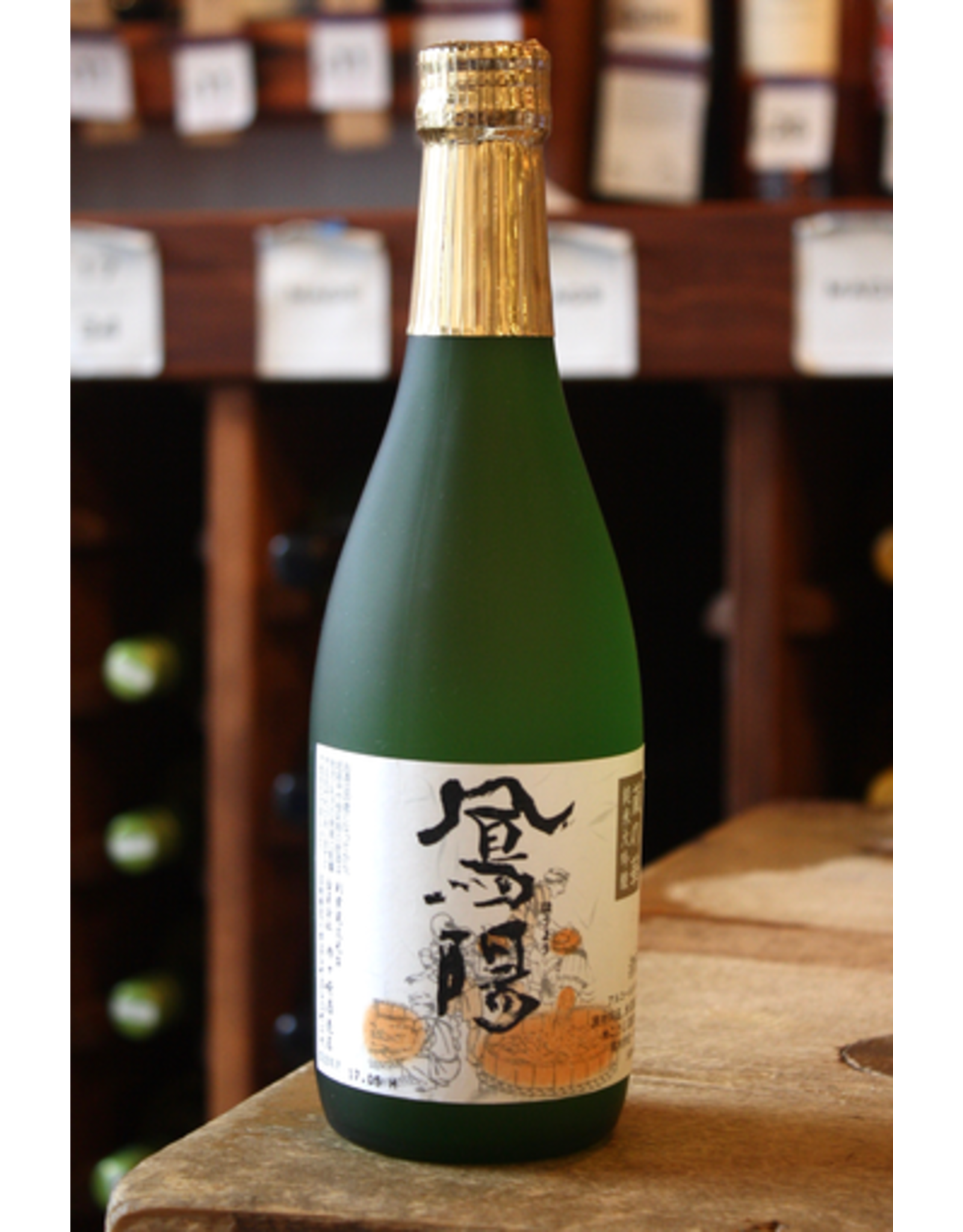 Uchigasaki Hoyo, Kura no Hana 'Fair Maiden' Daiginjo Sake - Miyagi, Japan (500ml)