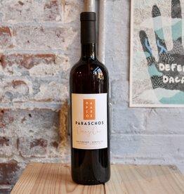 Wine 2017 Paraschos Orange One - Venezia Giulia, Italy (750ml)