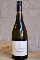 Wine 2020 Craggy Range Te Muna Sauvignon Blanc - Martinborough, New Zealand (750ml)