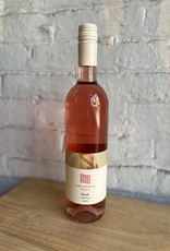 Wine 2020 Galil Mountain Rose - Galilee, Israel (750ml)