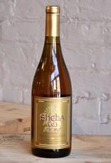 Wine Sheba Tej Honey Wine - Washingtonville, NY