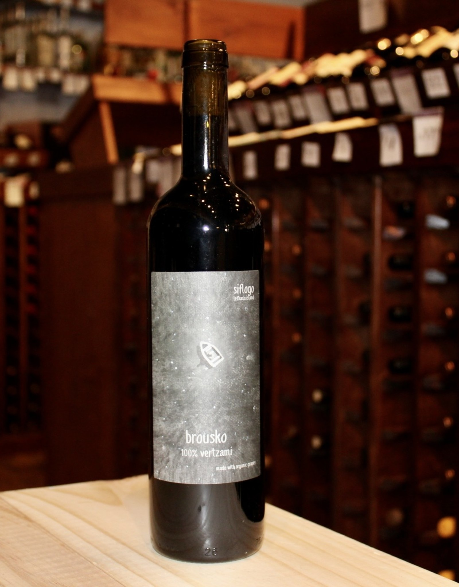 Wine 2017 Siflogo Red (750ml)