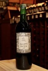 Wine 2018 Stavek Mlady Bocek - Moravia, Czech Republic (750ml)