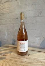 Wine 2020 Garalis Roseus - Lemnos, Greece (750ml)