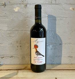 Wine 2018 Rezzadore Tai Rosso 'Monte Oseliera' - Veneto, Italy (750ml)