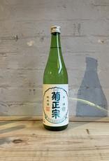Sake & Shochu Kiku-Masamune Koujo Junmai Sake - Hyogo, Japan (720ml)