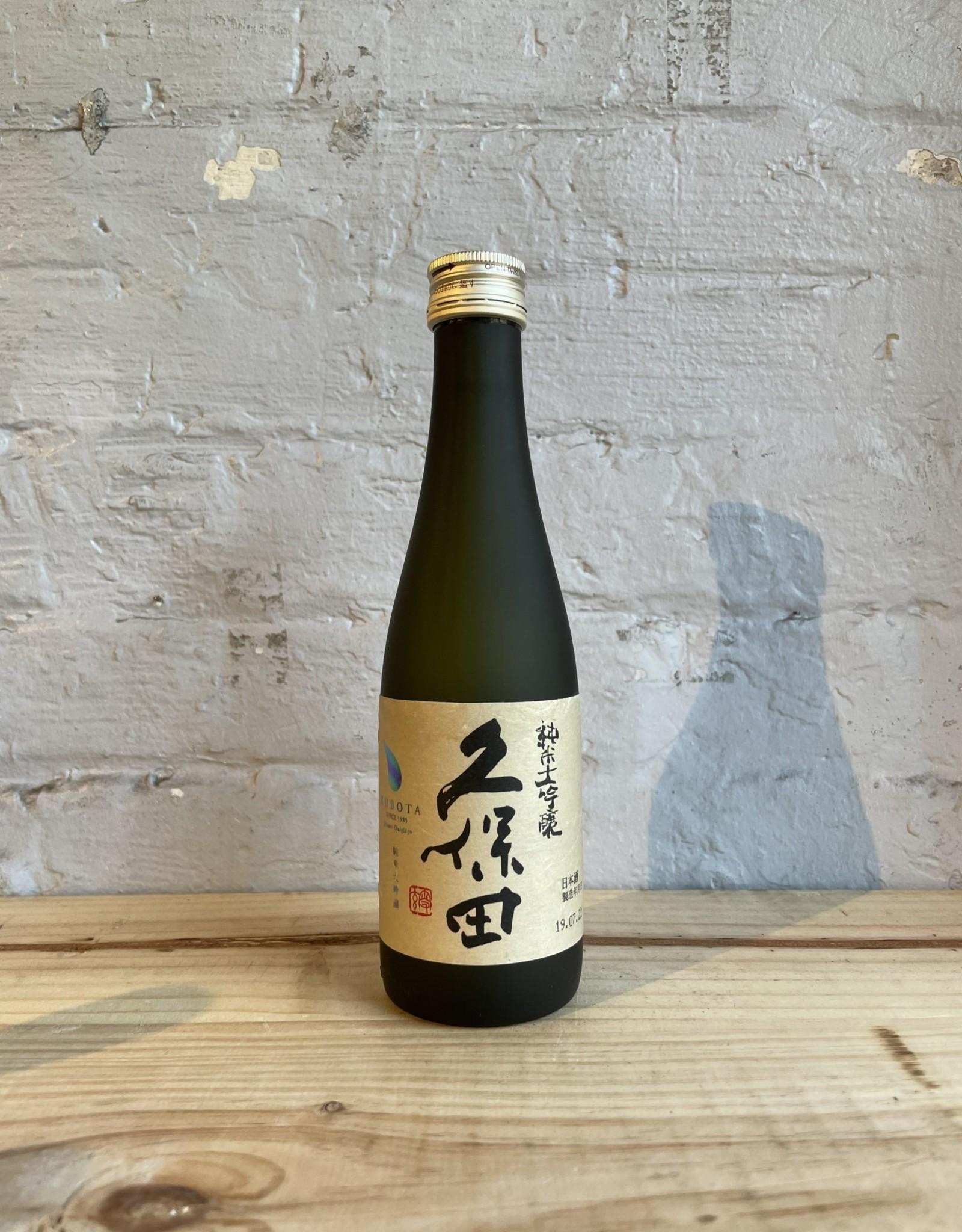 Sake & Shochu Asahi Shuzo Kubota Junmai Daiginjo Sake - Chubu, Japan (300ml)