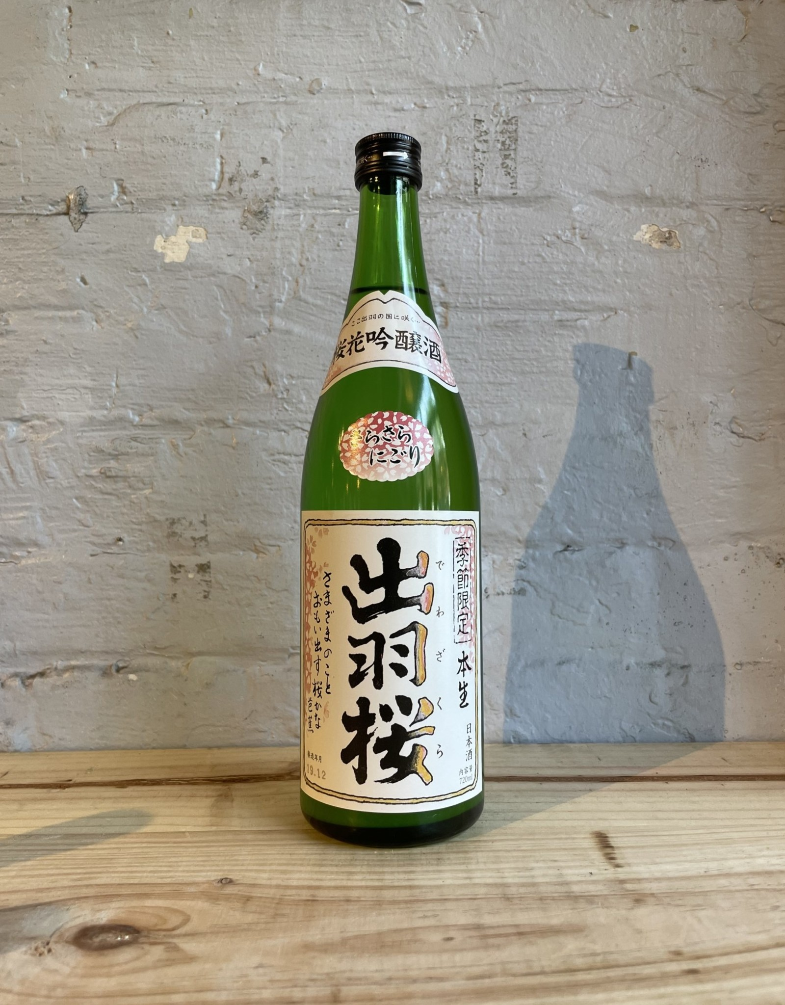 Sake & Shochu Dewazakura Sarasara Nigori Ginjo Sake - Yamagata, Japan (720ml)