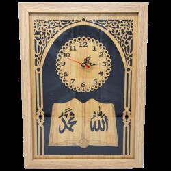 Wooden Arabic Frame w/ Wall Clock