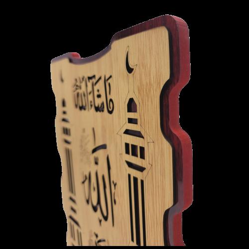 Wooden Arabic Frame 20X26CM