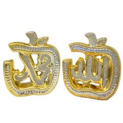 Ceramic Arabic Ornaments