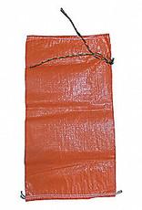 "Individual Sand Bag, SZ. 14"" X 26"" Orange Woven Polypropylene"