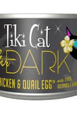 Tiki Pet Tiki Cat After Dark 5.5oz