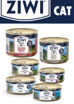 Ziwi Ziwi Cat Cans