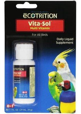 Eight in One Vita-Sol Multi-Vitamin for Birds