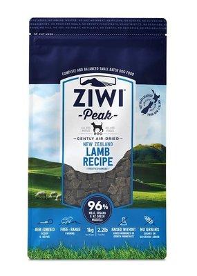 Ziwi Ziwi Dog Air-Dried Lamb